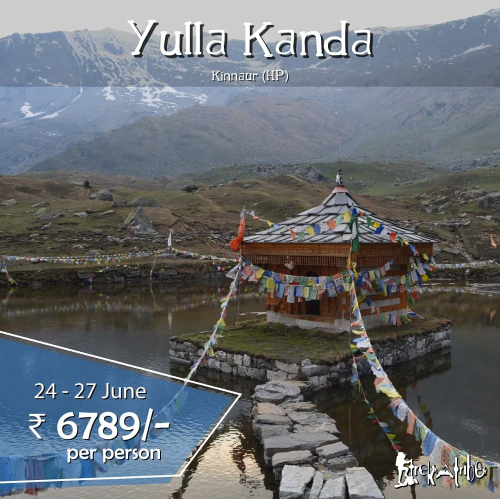 Yulla Kanda Trek