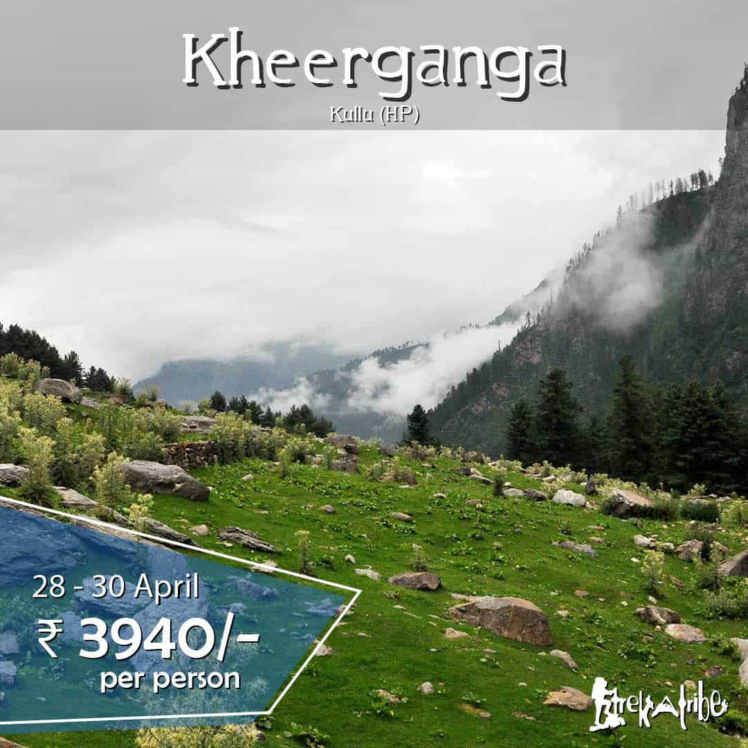 Kheerganga Trek - hot water spring