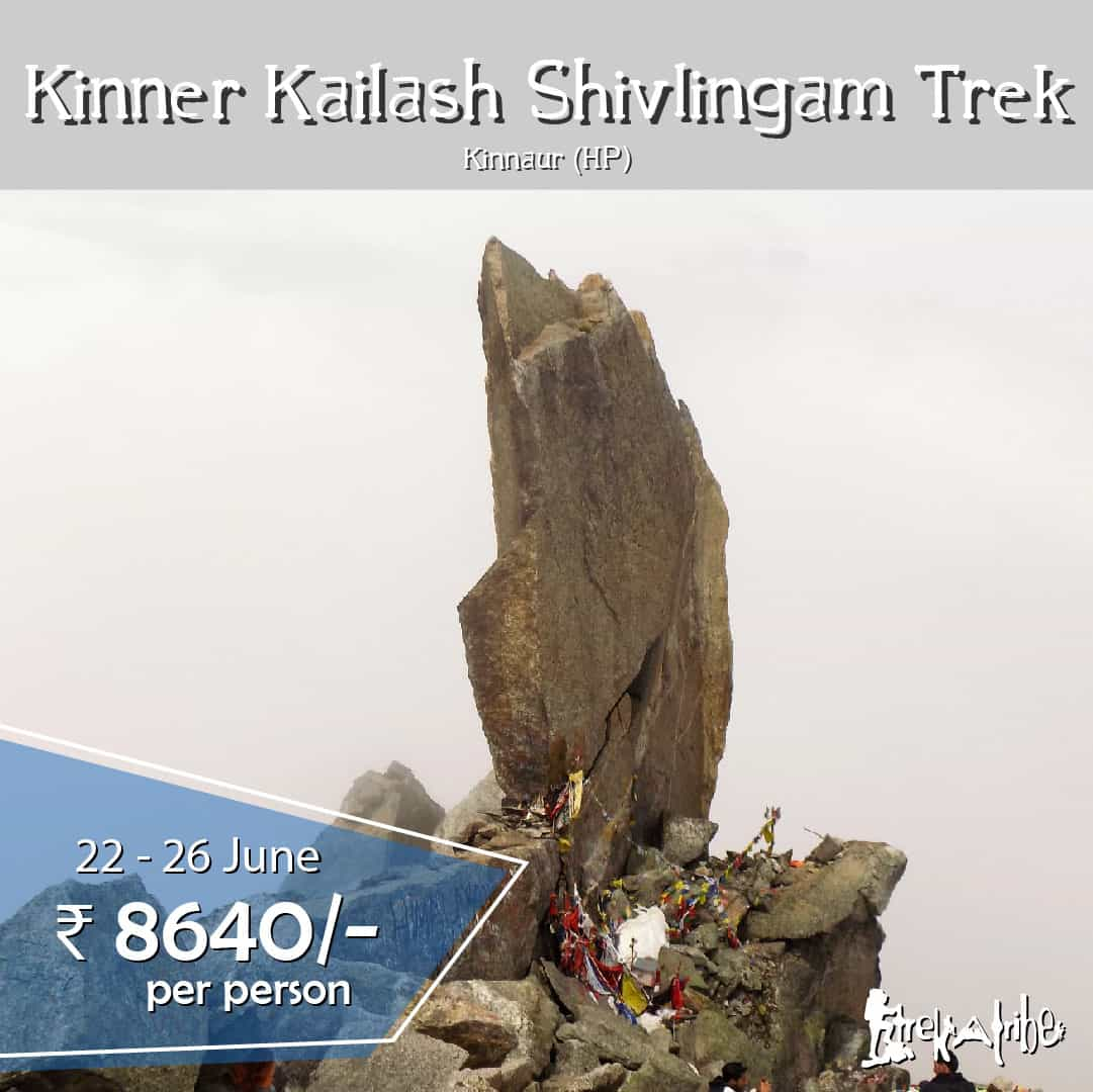 Kinner Kailash Trek - high altitude trek in Himachal Pradesh