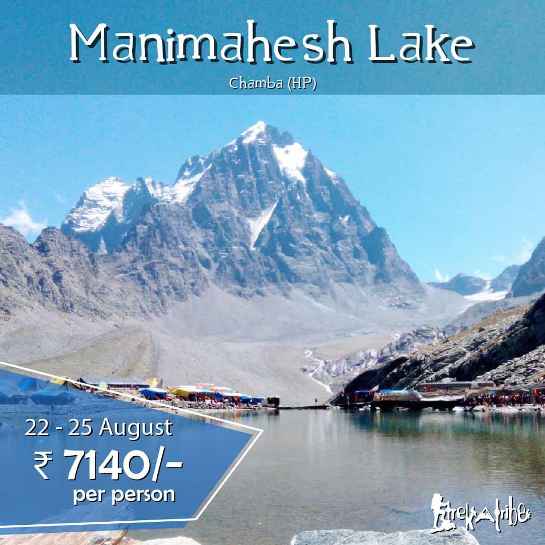 Manimahesh Lake Trek-Yatra - Himachal Pradesh