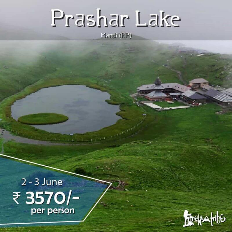 Prashar Lake Trek - mandi