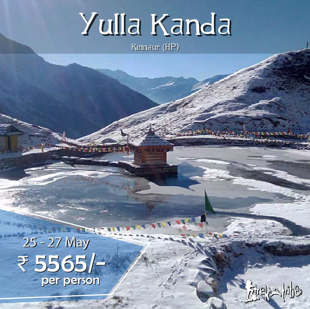 Yulla Kanda Trek to highest lord krishna temple