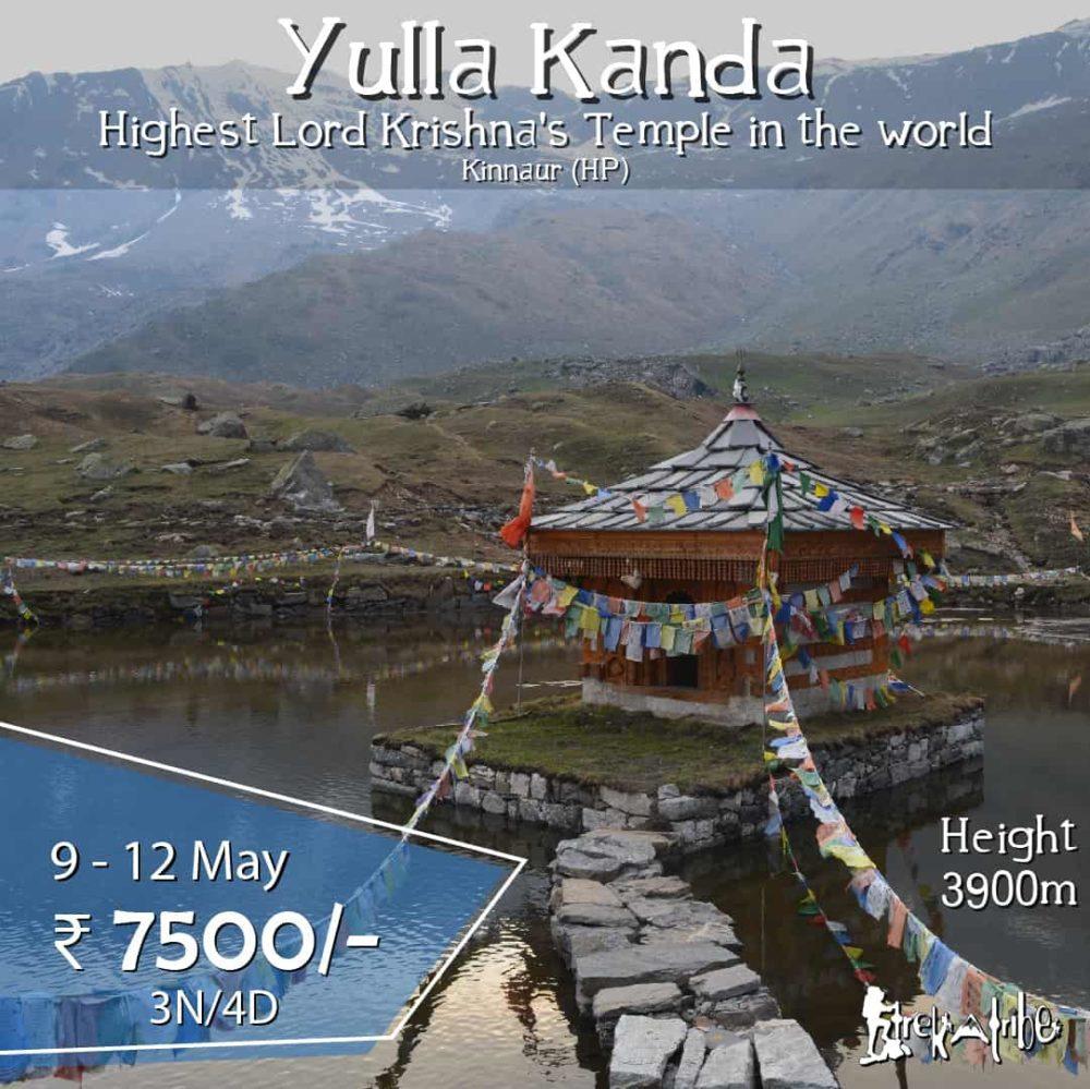 Yulla Kanda trek - highest temple of lord Krishna in Kinnaur district