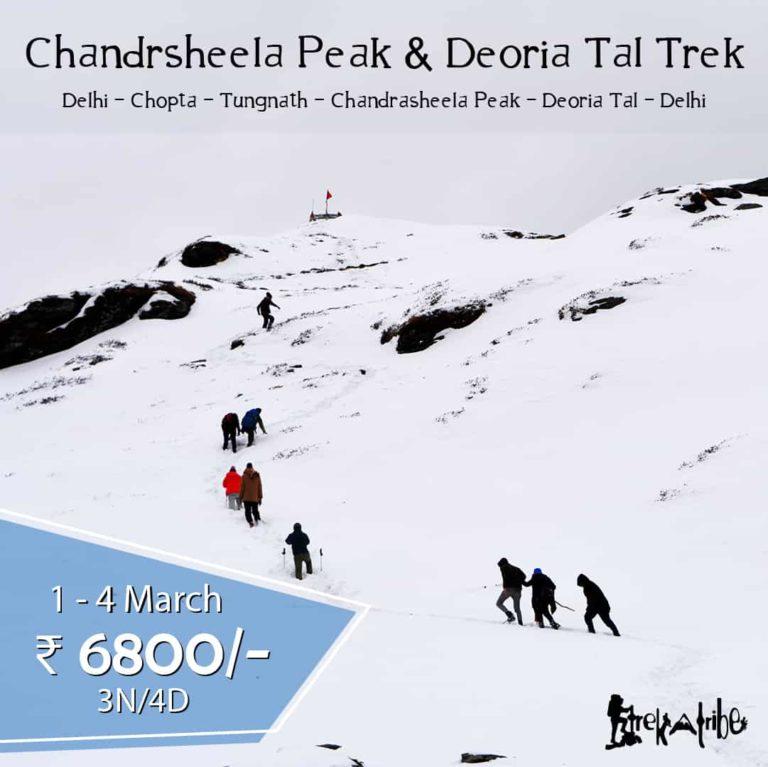 Chandrashila Peak and Deorital Trek