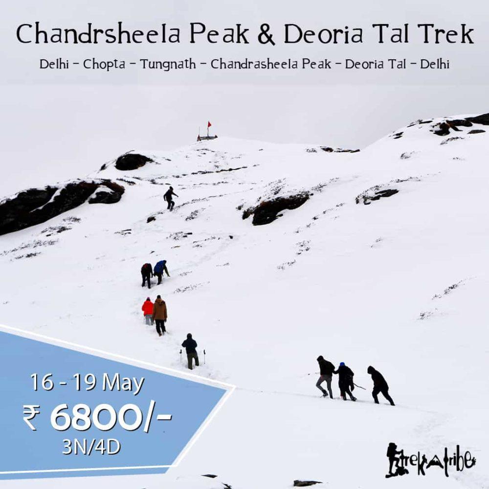 Chandrasheela Peak, Tungnath & Deoria Tal