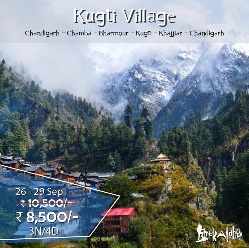 Kugti Village - Chamba road trip