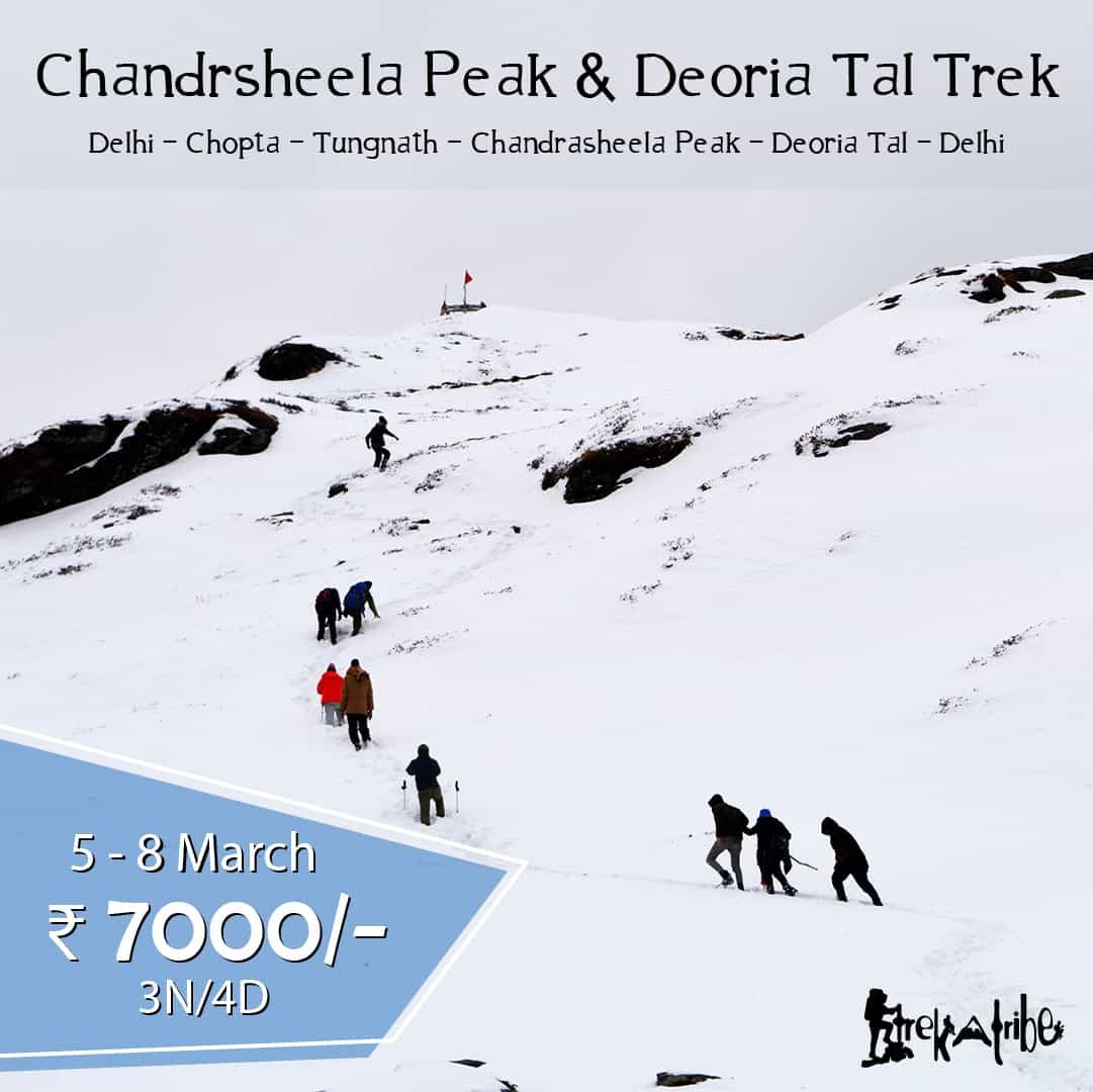 Chandrasheela Peak & Deoria Tal