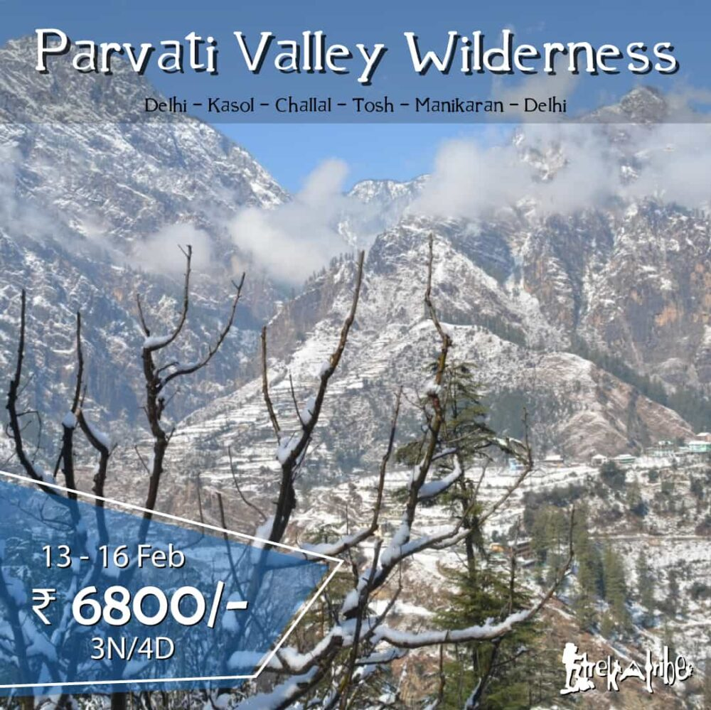 Parvati Valley Wilderness
