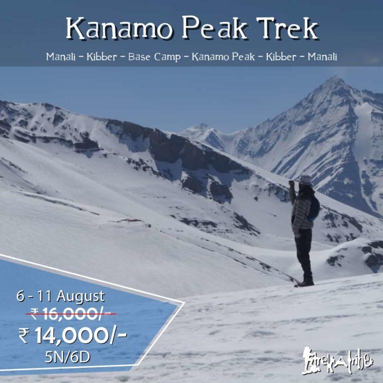 Kanamo Peak Expedition