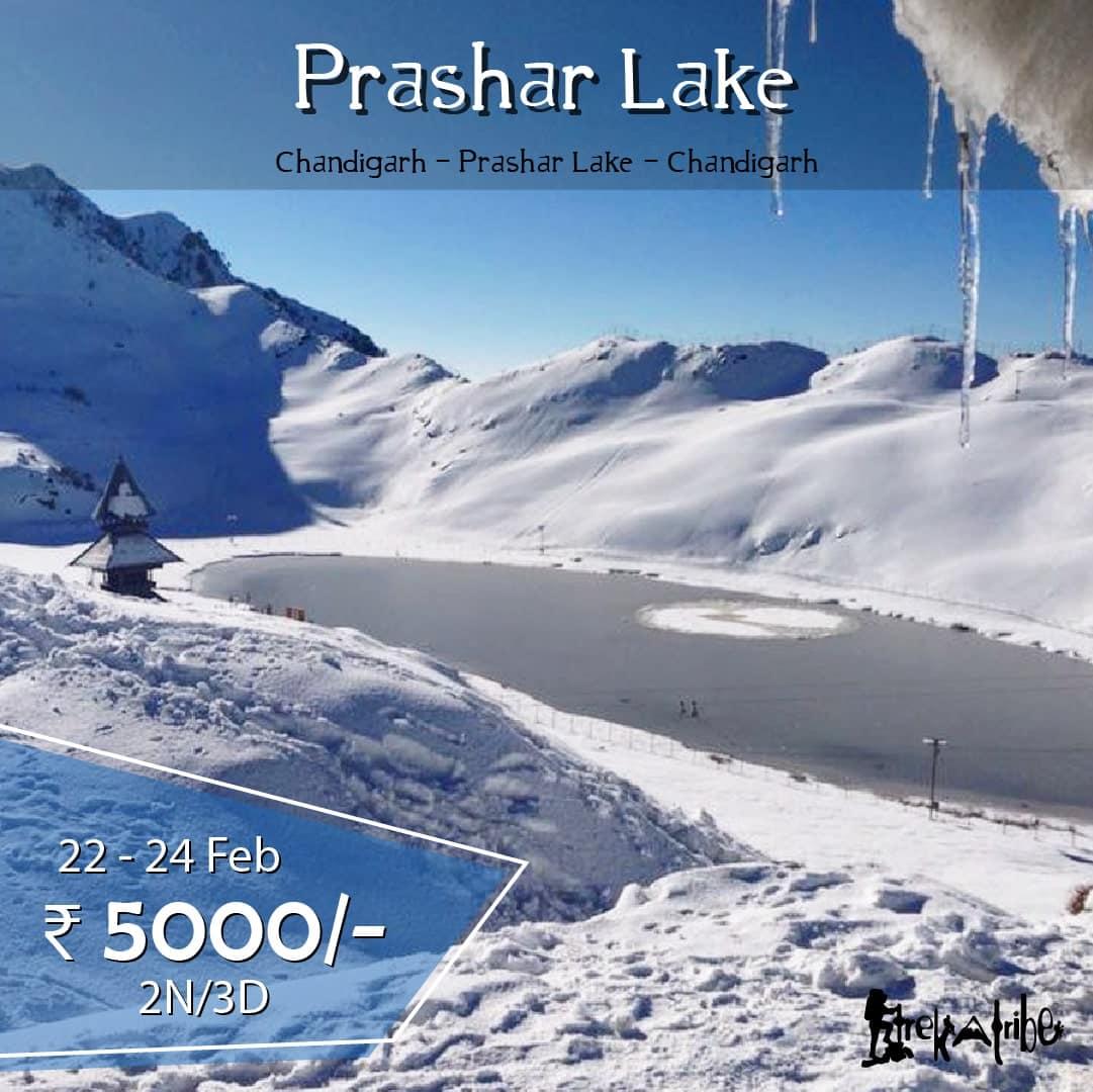 Prashar Lake trek lakes in himachal